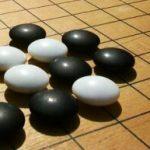 人工知能(AI)恐るべし!韓国人棋士が囲碁で3連敗!人類の終わりの始まり?ターミネイターのスカイネット反乱が現実に?