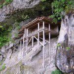鳥取県と島根県、山陰地方の永遠のライバルを徹底比較!総理大臣や世界遺産も
